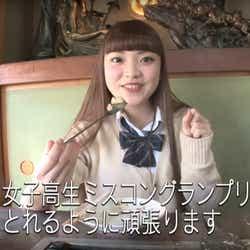にーに/画像提供:女子高生ミスコン