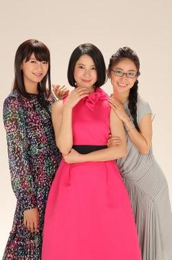 (左から)榮倉奈々、吉高由里子、大島優子(C)日本テレビ