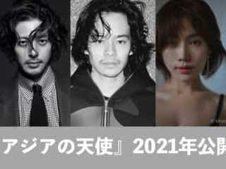 池松壮亮とオダギリジョーが兄弟役 オール韓国ロケの石井裕也監督作『アジアの天使』