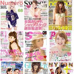 モデルプレス - 女性誌の枠を超えた豪華モデルが集結 「a-nation」×「GirlsAward」ファッションショー開催