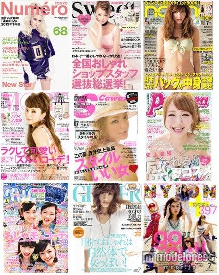 人気ファッション雑誌9誌プロデュースによる「a-nation&GirlsAward lsland collection」開催決定