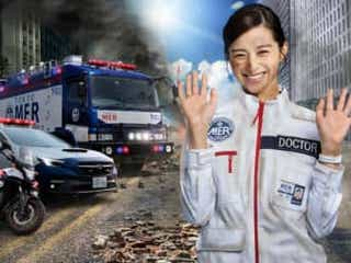 中条あやみ、『TOKYO MER』で日曜劇場初出演 チームメンバーの研修医に