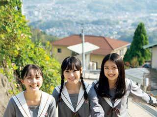NMB48山本彩加・梅山恋和・塩月希依音、フレッシュな制服姿披露