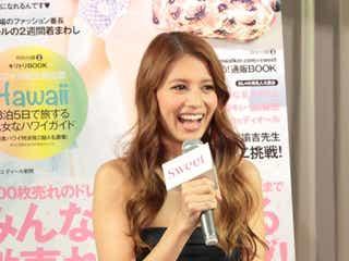 吉川ひなの、胸元セクシーなドレスで登場「世の中にこんなに可愛い人がいるのか」