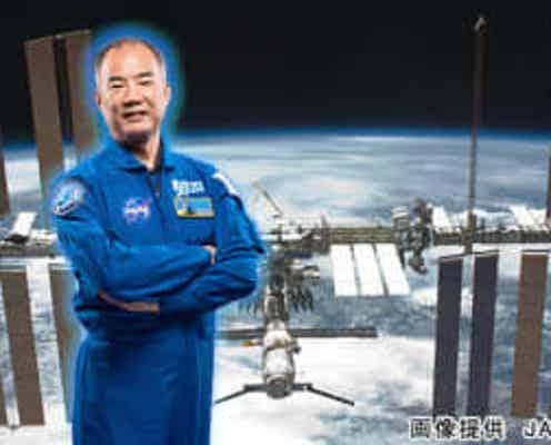 宇宙飛行士・野口聡一が10代のリクエストを実践。2日連続「沼ハマ宇宙プロジェクト」を放送