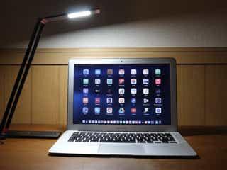 PC作業でも目が疲れない新しい味方。太陽光の優しさを再現したLEDライト、ワイヤレス充電もできてデスク環境が快適に
