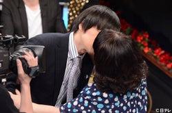 『鳩子の海』の斉藤こず恵、若手俳優とキスの練習をしていることが発覚