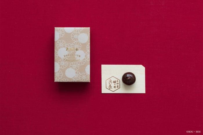 """""""烏羽玉CACAO""""価格:980円/画像提供:Dandelion Chocolate Japan"""