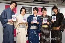 (左から)甲斐翔真、松岡広大、神木隆之介、吉沢亮、小関裕太 (C)モデルプレス