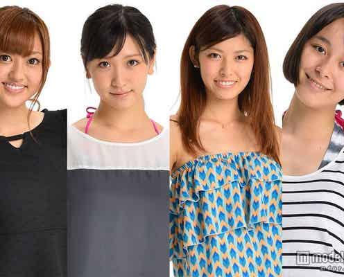 「ViVi」専属モデルオーディション、1次選考通過者発表 アイドリング!!!、SKE48メンバーも