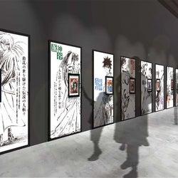 「るろうに剣心展」初の大規模個展開催、原画200点超や設定資料で作品世界に迫る
