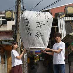 モデルプレス - 山田裕貴、乃木坂46齋藤飛鳥とのキスシーンに言及<あの頃、君を追いかけた>