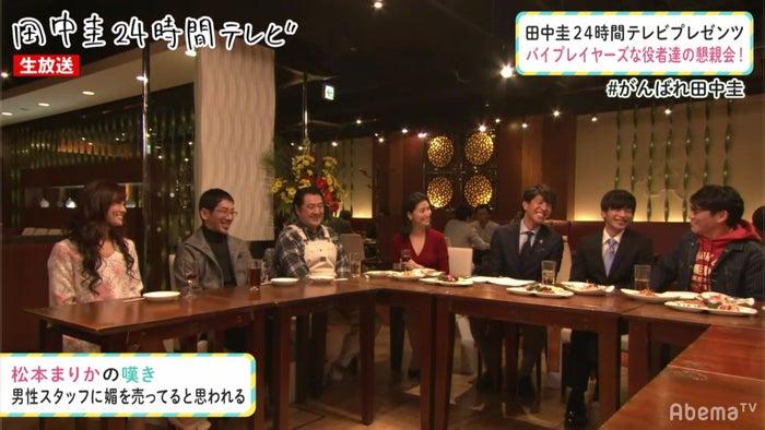 「田中圭24時間テレビ」より(C)AbemaTV