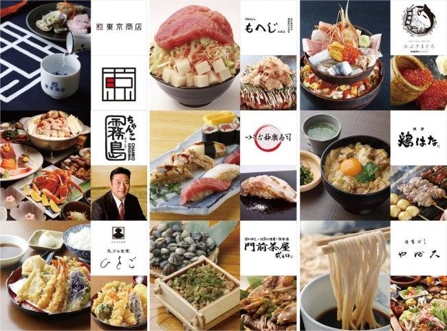 -両国- 江戸NORENビール祭り/画像提供:ジェイアール東日本都市開発