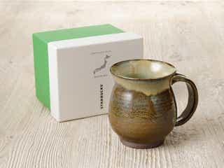 熊本限定!スタバで地域限定マグカップ「コーヒーアロママグ小代焼」発売中