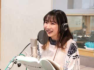 YOASOBI・幾田りら、声優初挑戦 細田守監督最新作「竜とそばかすの姫」キャスト発表