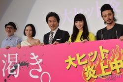 賛否両論の映画「渇き。」舞台挨拶(左より)中島哲也監督、中谷美紀、役所広司、小松菜奈、オダギリジョー