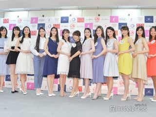 「ミス日本2020」ファイナリスト13名お披露目 ミス慶應・立教グランプリ受賞者&現役女子高生も