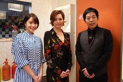 広瀬アリス、米倉涼子、今田耕司(C)日本テレビ
