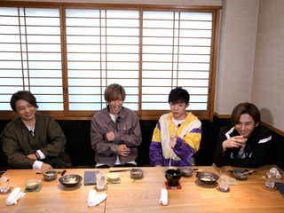 King & Prince岸優太&神宮寺勇太「KinKi Kidsのブンブブーン」出演で感動「お酒を酌み交わせるなんて」