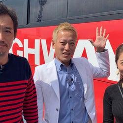 大鶴義丹・じゅんいちダビッドソン・熊切あさ美、高速バスだけを乗り継ぎ5日間で日本列島縦断!
