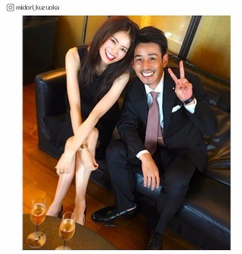 モデル葛岡碧&元Jリーガー千葉直樹夫妻が結婚1周年 笑顔の2ショットに「素敵な夫婦」「憧れる」の声/葛岡碧Instagramより