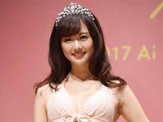 「2017三愛水着楽園イメージガール」決定、中国出身の股下86cmスレンダー美女
