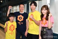 左から:鈴木福、遠藤憲一、福士蒼汰、川口春奈 (C)モデルプレス