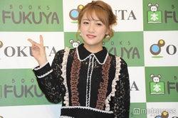 """""""令和元日婚""""高橋みなみ、AKB48一期生・総監督として時代築く 卒業後はタレント・ラジオDJとしても活躍<略歴>"""
