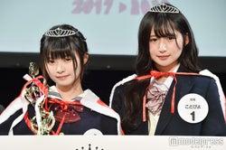 関東一かわいい女子高生が決定<女子高生ミスコン2017-2018>