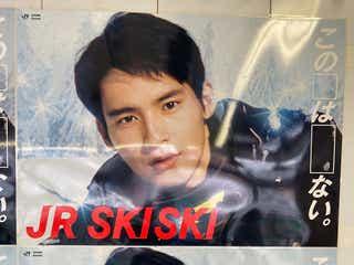 """「JR SKISKI」今年のポスターに若手俳優・岡田健史 """"穴埋めキャッチコピー""""が話題に"""