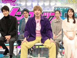 鈴木亮平&吉岡里帆の金銭感覚が明らかに 眞栄田郷敦は「スーパーによく行く」