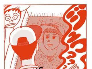 「とんかつDJアゲ太郎」実写映画化、主演は「あの大ヒット映画が記憶に新しい、コメディ映画初挑戦のあの方!」