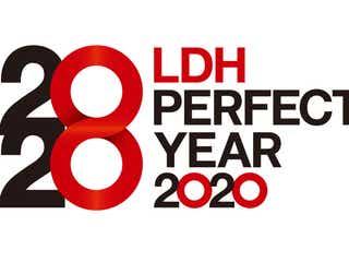 LDH、年内の全168公演中止が決定 新たな展開発表へ