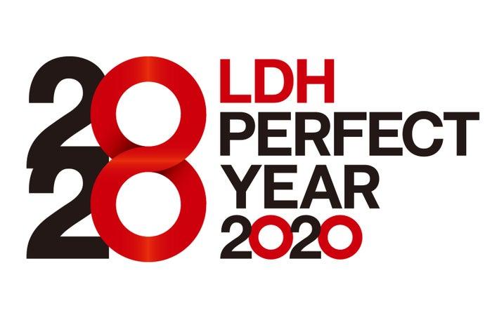「LDH PERFECT YEAR 2020」ロゴ(画像提供:所属事務所)