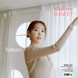 IZ*ONE、美しいバレエ姿披露 メモリアル写真集のメンバー別表紙解禁