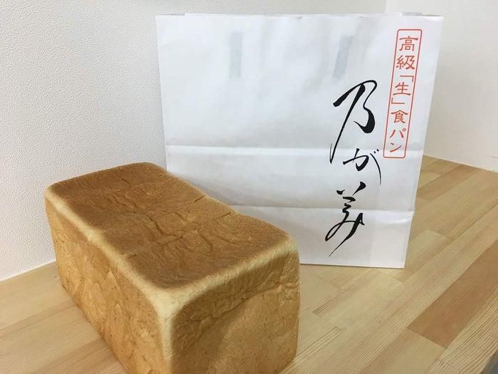 乃が美(さいたま市大宮区)/画像提供:片倉工業
