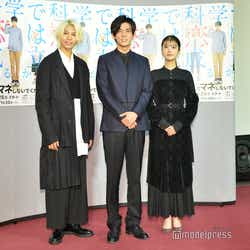 (左から)ラウール、小瀧望、馬場ふみか(C)モデルプレス