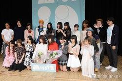 ミスiD2016&特別賞&選考委員(C)モデルプレス