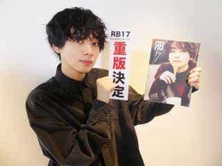 """ネクストブレイク俳優・宮世琉弥、""""取り扱い注意""""なところ明かす"""