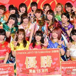モデルプレス - 日本一の女子大生アイドルグループ決定 東洋大学の「Tomboys☆」が優勝<UNIDOL 2017-18 Valentine>