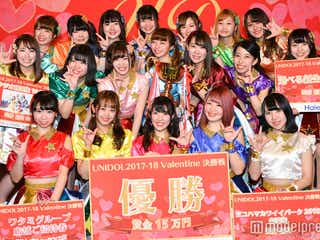 日本一の女子大生アイドルグループ決定 東洋大学の「Tomboys☆」が優勝<UNIDOL 2017-18 Valentine>