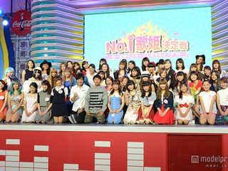 """""""新世代スター""""誕生に新展開 「No.1歌姫決定戦」候補者が学園祭出演決定"""