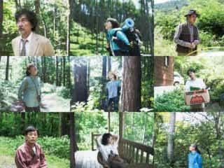 小林聡美主演『ペンションメッツァ』、 役所広司 、石橋静河、もたいまさこらオールキャスト発表