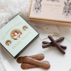 ビジュアル重視で選ぶ♡自分用に買いたいバレンタインチョコレート9選