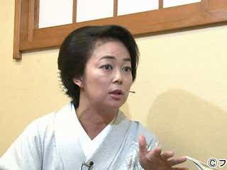 中島知子「全てうそです」洗脳報道を『ダウンタウンなう』で否定