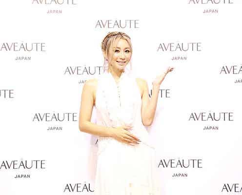 倖田來未、新スキンケアブランド「AVEAUTE(アビュート)」発売記念イベントに登壇