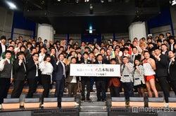 よしもと「吉本坂46」発足発表 NMB48メンバーは応募対象に該当せず