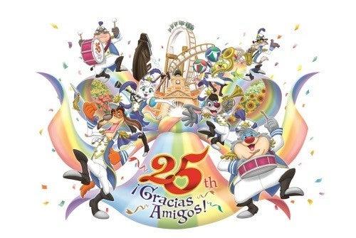 志摩スペイン村「25th アニバーサリー」/画像提供:志摩スペイン村