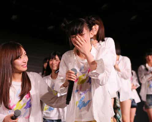 AKB48選挙速報1位のNGT48荻野由佳とは?過去最多票数で躍進に号泣<プロフィール>